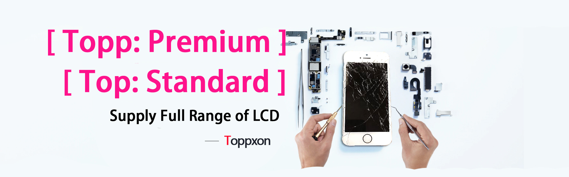 top premium top standard full range of lcd supplier