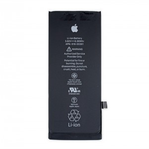 OEM Lithum-ion Rechargeable Battery for iPhone 8G